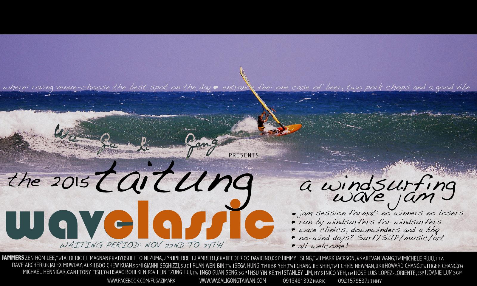 2015 Taitung Wave Classic - WaGaLiGong Surf Hostel Bar
