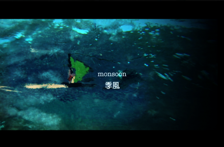 Track 5: Monsoon - WaGaLiGong Dulan Surf & SUP House & Bar 哇軋力共都蘭衝浪/立槳/酒吧 Taiwan Taitung Dulan