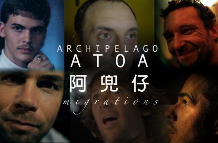 Archipelago: Atoa - WaGaLiGong Dulan Surf & SUP House & Bar 哇軋力共都蘭衝浪/立槳/酒吧 Taiwan Taitung Dulan