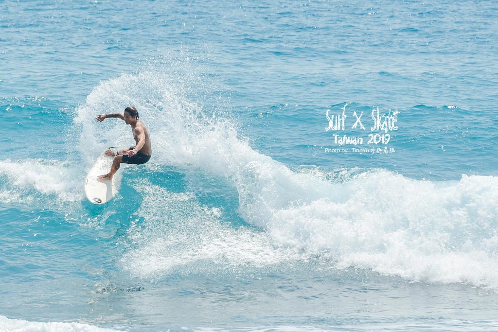 Surf X Skate 2019 - WaGaLiGong Dulan Surf & SUP House & Bar 哇軋力共都蘭衝浪/立槳/酒吧 Taiwan Taitung Dulan