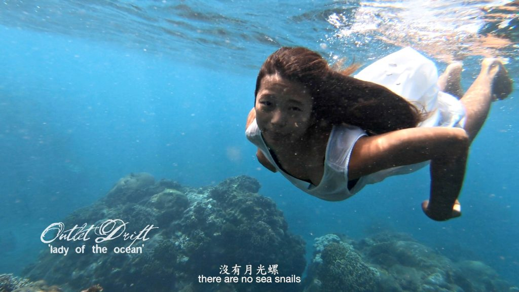 "Outlet drift Music Video ""Lady of the Ocean"" with WaGaLiGong Dulan Surf/SUP House & Bar 哇軋力共都蘭衝浪:立槳:酒吧 Taiwan Taitung Dulan"