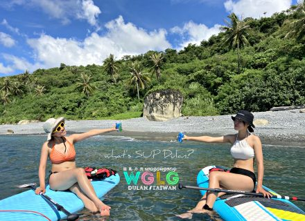 SUP tours What's SUP Dulan - WaGaLiGong Dulan Surf & SUP House & Bar 哇軋力共都蘭衝浪/立槳/酒吧 Taiwan Taitung Dulan